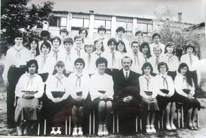 1981_8a