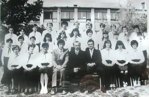 1981_8b